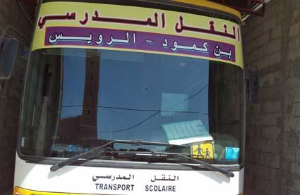 سيدي بيبي ثورة تنموية منبعها القرية Sidibi23