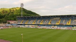 Feed Fotbal Romania 1397