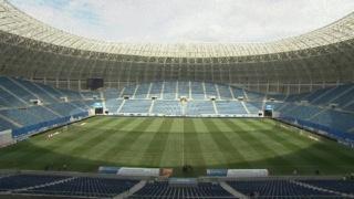Feed Fotbal Romania 1406