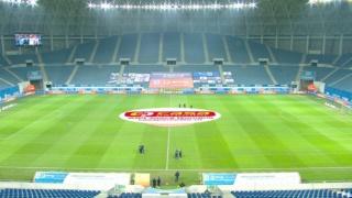 Feed Fotbal Romania - Pagina 26 1_0_1248