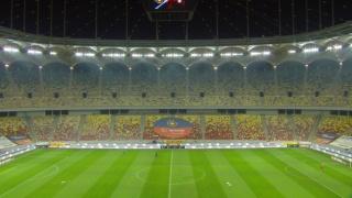 Feed Fotbal Romania - Pagina 28 1_0_1282
