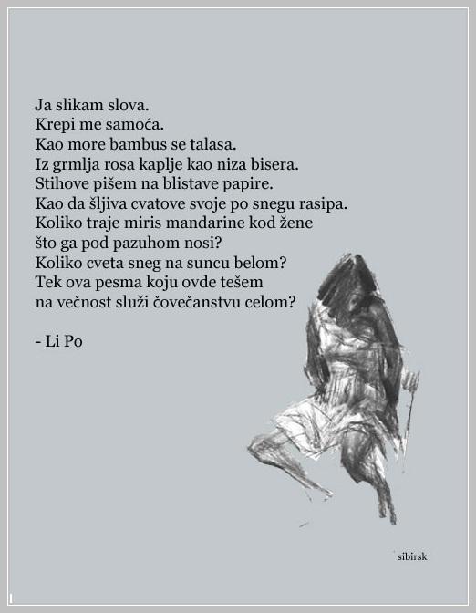 Upotrbljena romantika - Page 40 Ova210