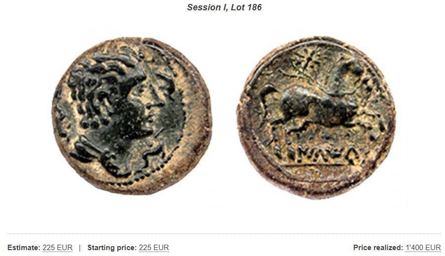 Monedas locas de remate 2018-014