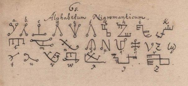 Алфавит Нигромантикум  36042c10