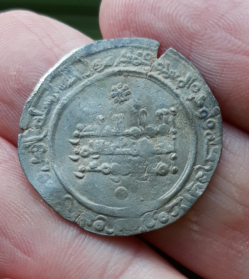 Dírham de Abderramán III, Medina Azahara, 346 H 01410