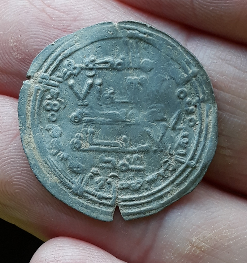 Dírham de Abderramán III, Medina Azahara, 346 H 01510