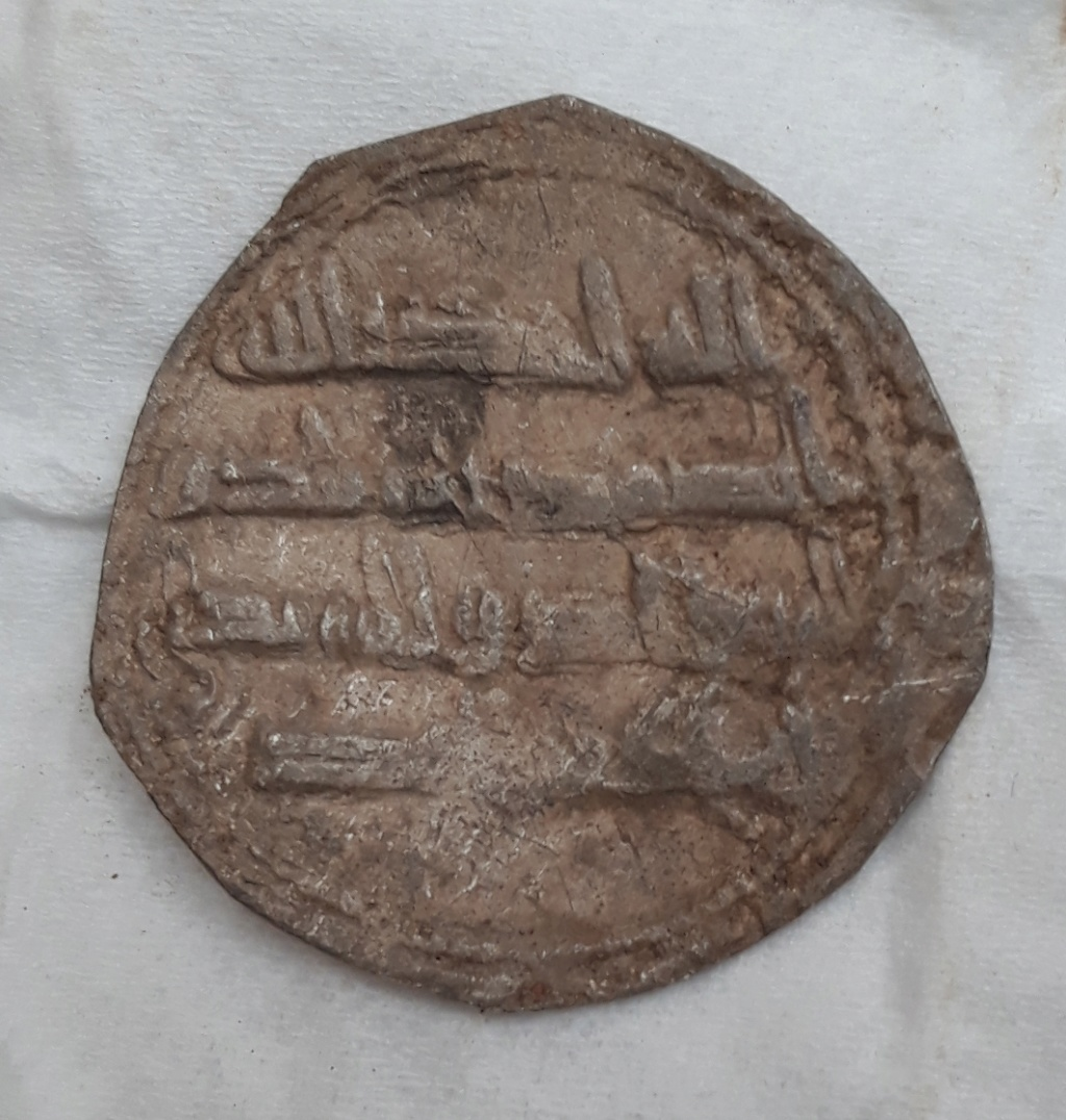 Dírham emiral del 232 H, Abderramán II 02410