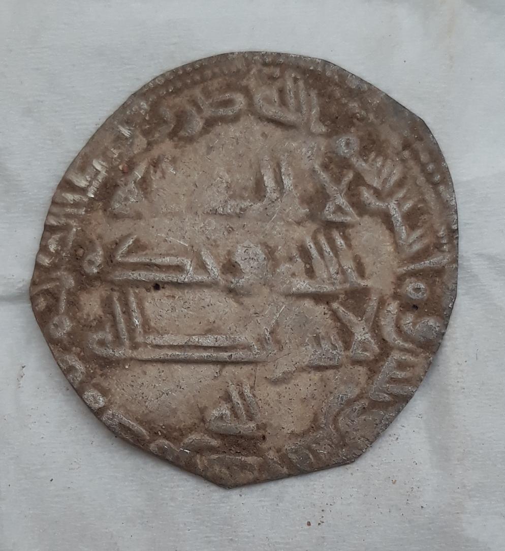 Dírham emiral del 232 H, Abderramán II 02510