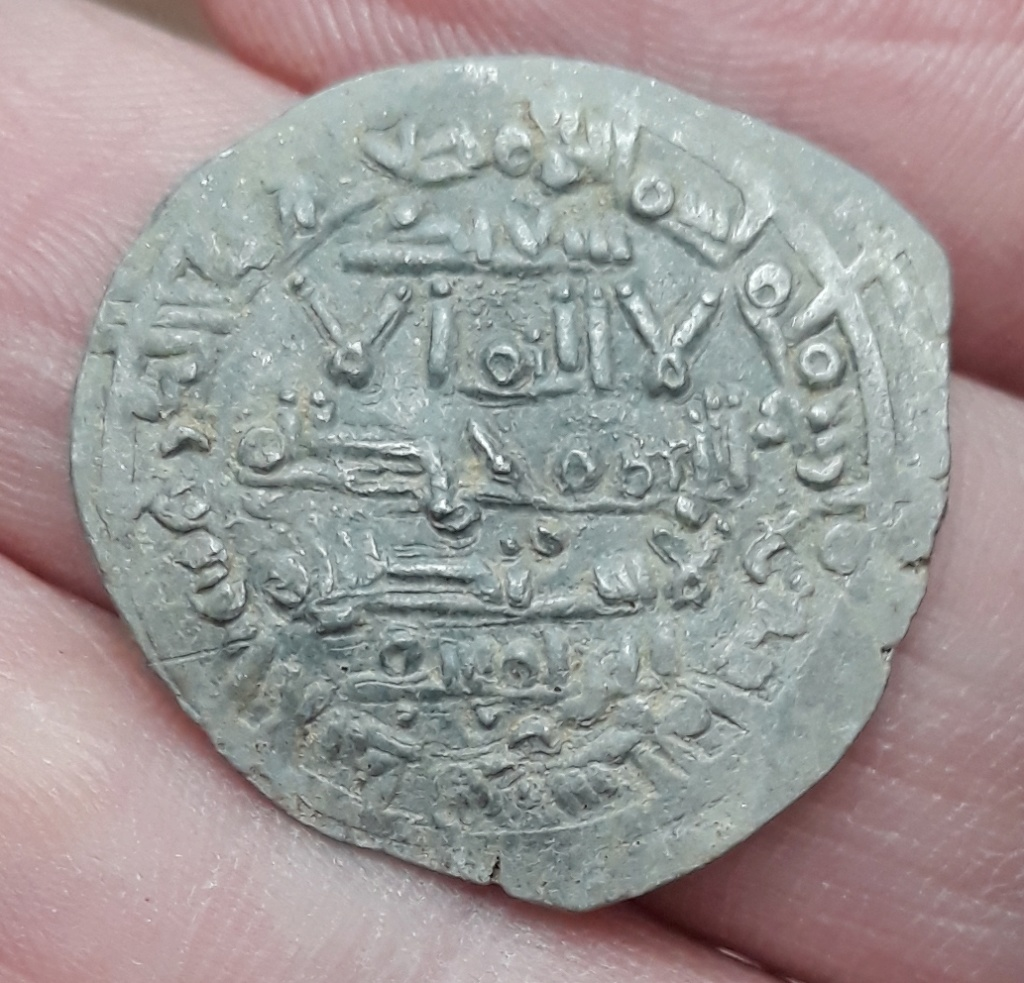 Dírham de Hixam II, al-Ándalus, 402 H (2º reinado) 09710
