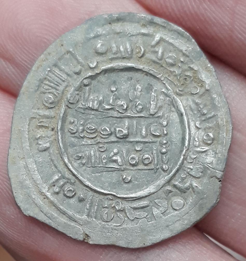 Dírham de Hixam II, al-Ándalus, 402 H (2º reinado) 09810