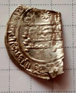 Dírham de Abderramán III, 330-332 H 20180712