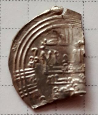 Dírham de Abderramán III, 330-332 H 20180713