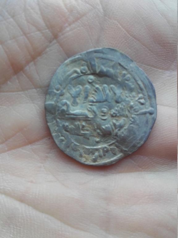 Dírham de Hixam II, 394 H, Medina Fez 20190113