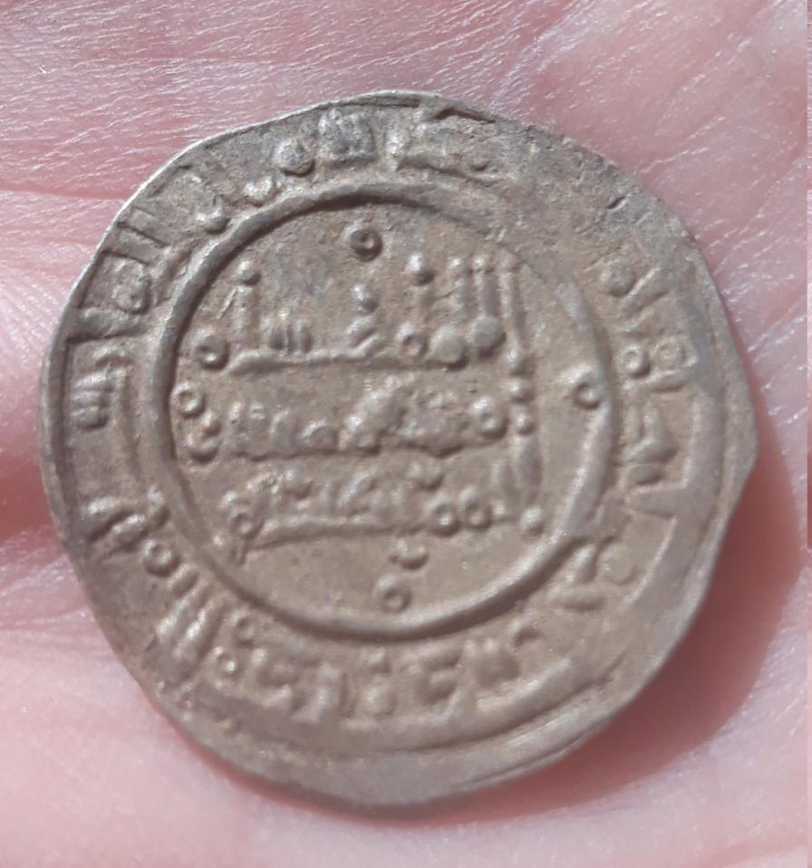 Dírham de Hixam II, segundo reinado, al-Ándalus, 402 H 20190210