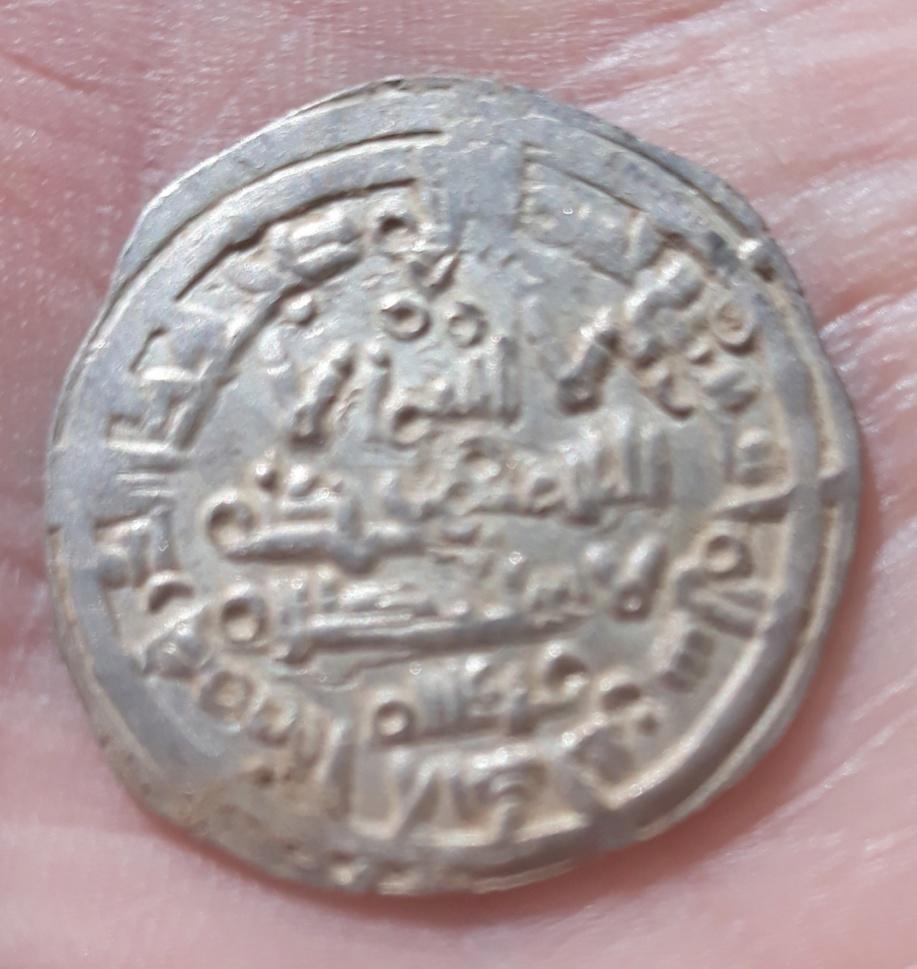 Dírham de Hixam II, segundo reinado, al-Ándalus, 402 H 20190211