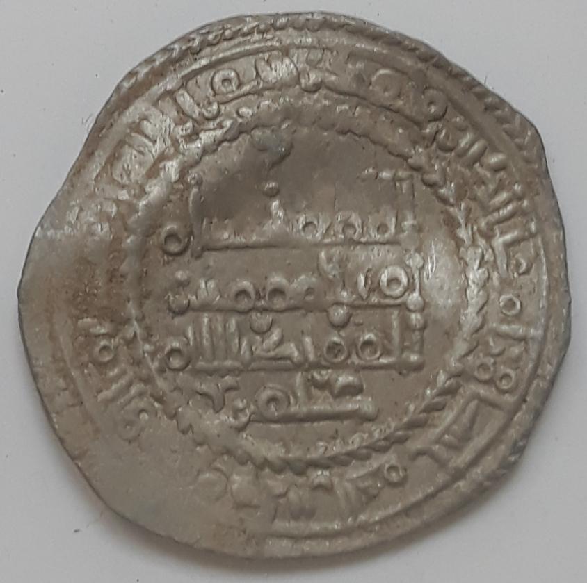 Dírham de Hixam II, 392 H, al-Ándalus 20190219