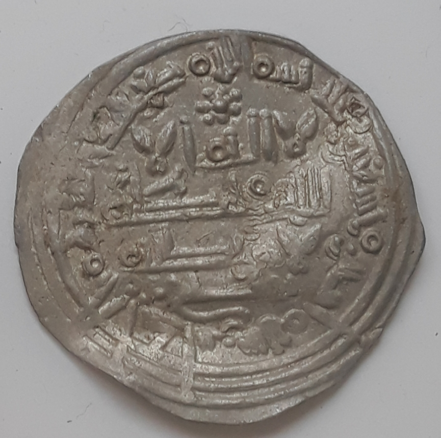 Dírham de Hixam II, 392 H, al-Ándalus 20190220