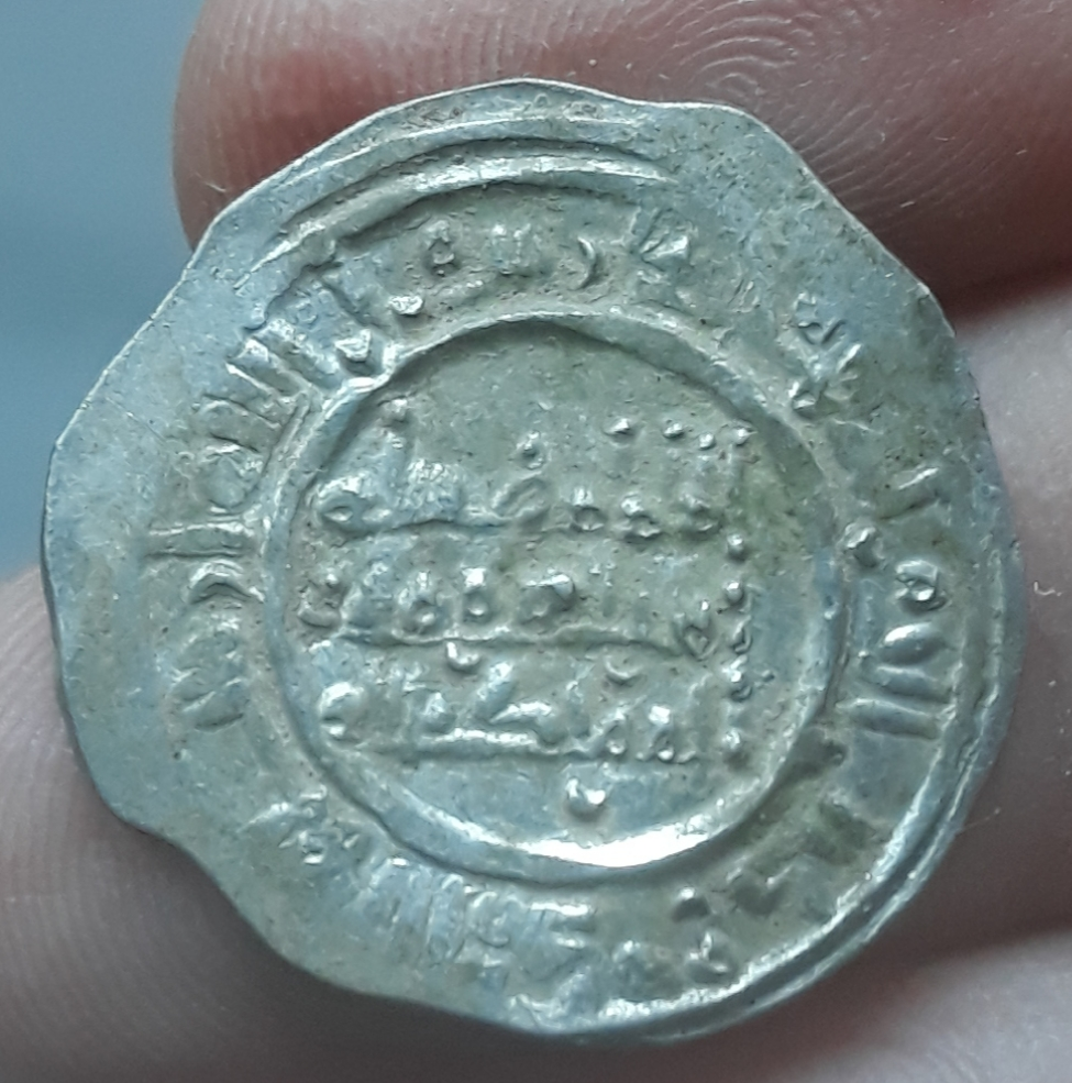 Dírham de Hixam II, 402 H (2º reinado), al-Ándalus 20190223
