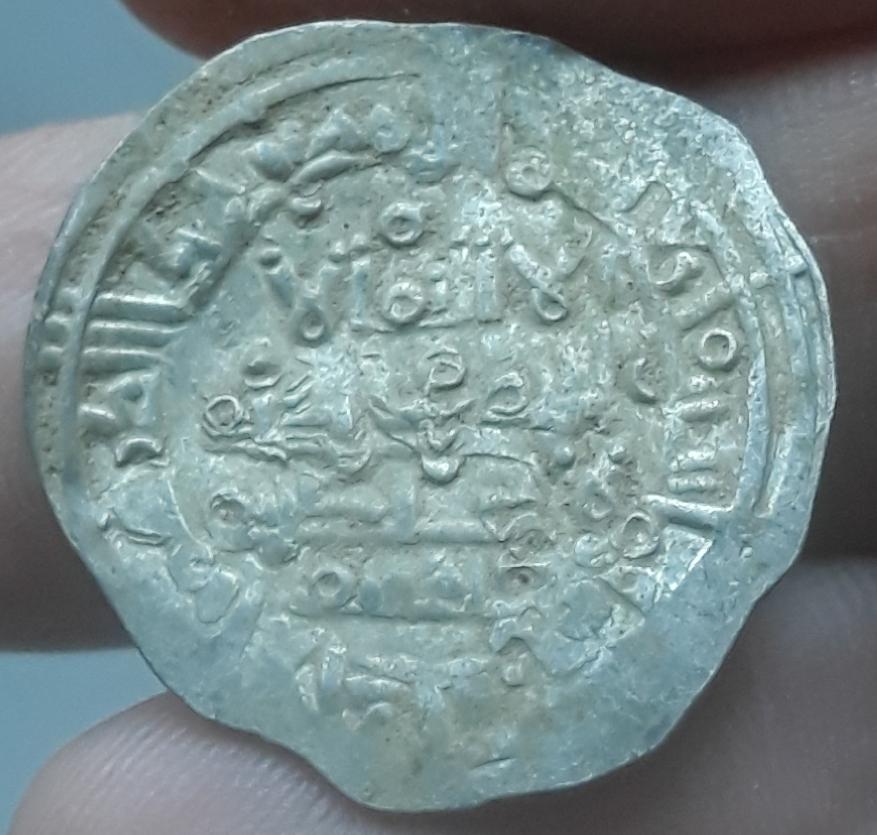Dírham de Hixam II, 402 H (2º reinado), al-Ándalus 20190224