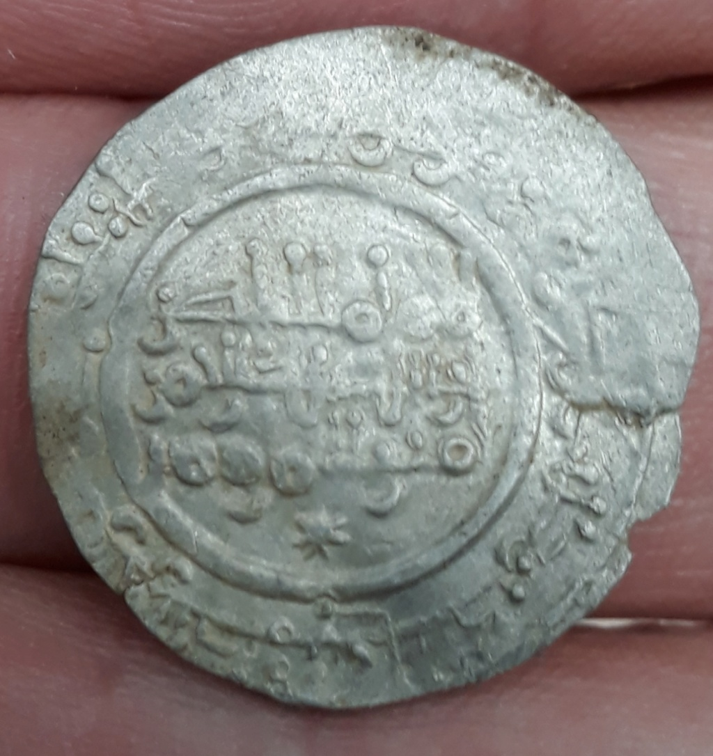 Dírham de Abderramán III, Medina Azahara, 339 H 20190414