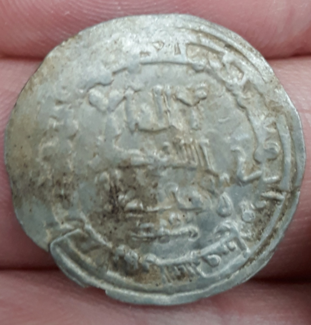 Dírham de Abderramán III, Medina Azahara, 339 H 20190415
