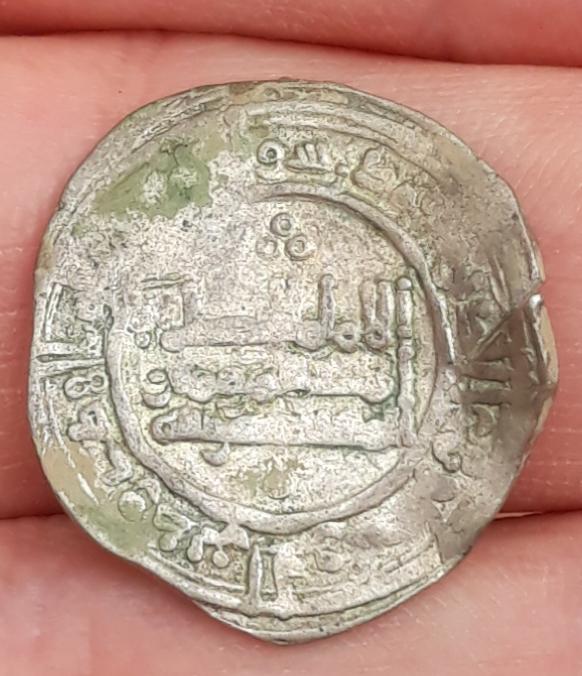 Dírham de al Haquam II, Medina Azahara, 356 H 20190514