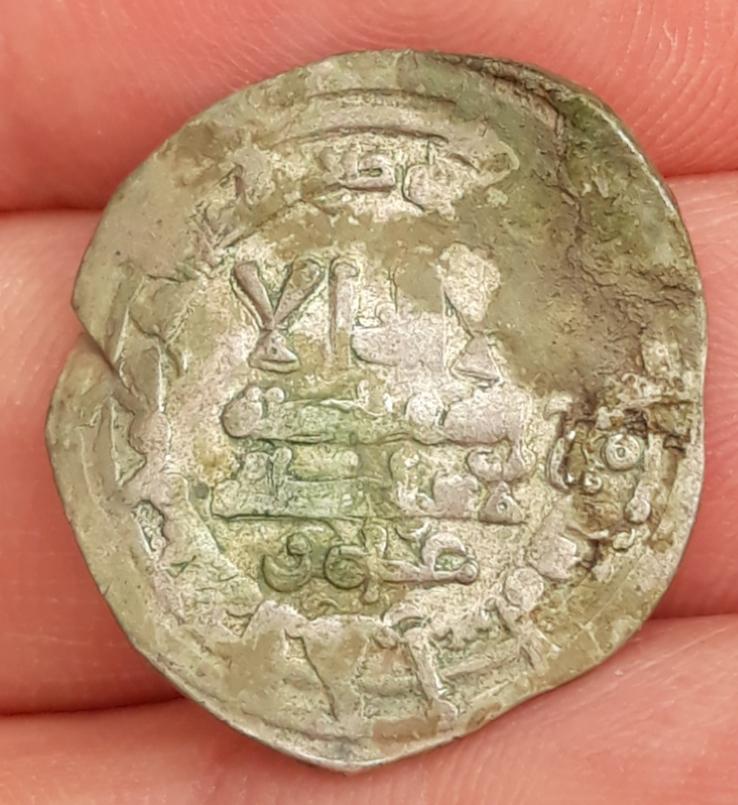 Dírham de al Haquam II, Medina Azahara, 356 H 20190515