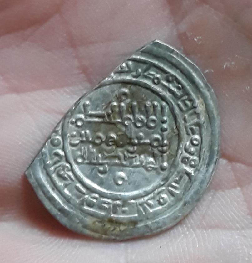 Dírham de al-Hakam II, 358 H, Medina Azahara 20191111