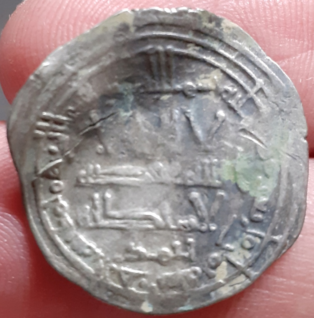 Dírham de Abderramán III, Medina Azahara, 348 H 20201010