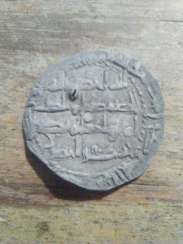 Dírham del 220 H, al-Ándalus, Abderramán II Img-2014