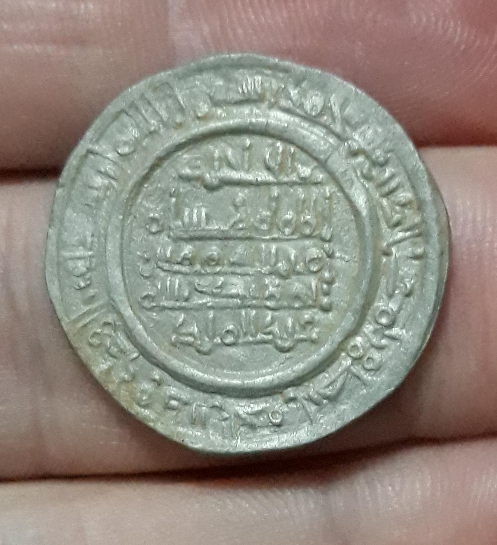 Dírham de Hixam II, al-Ándalus, 396 H Moneda11