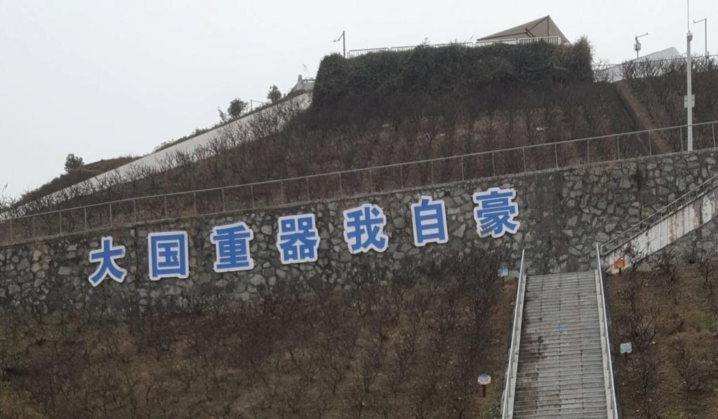 重 遊 三 峽 Img-2011