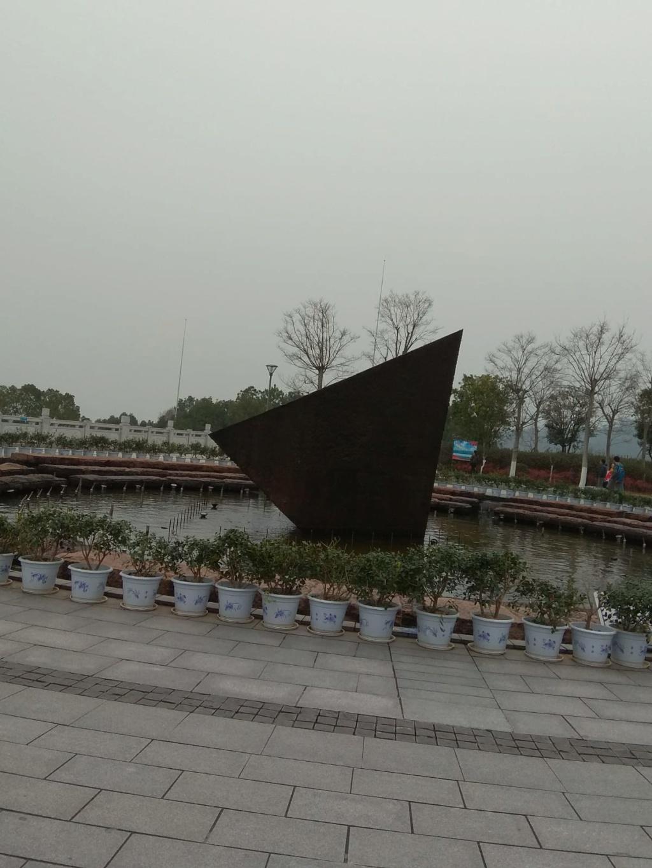重 遊 三 峽 Img-2012