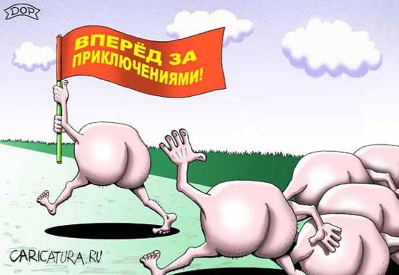 ВОПРОС РЕБРОМ - Страница 2 O_aua_11