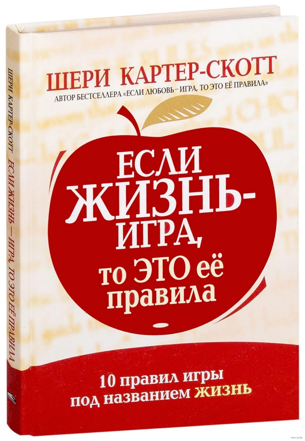 Инструкция для жизни U_a10