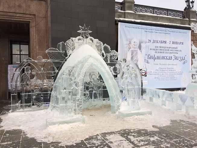Урал - опорный край державы - Страница 2 02_eaa10