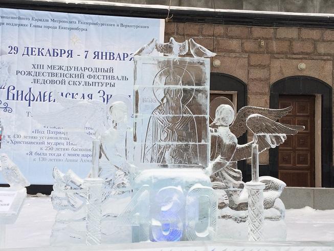 Урал - опорный край державы - Страница 2 06_eua10