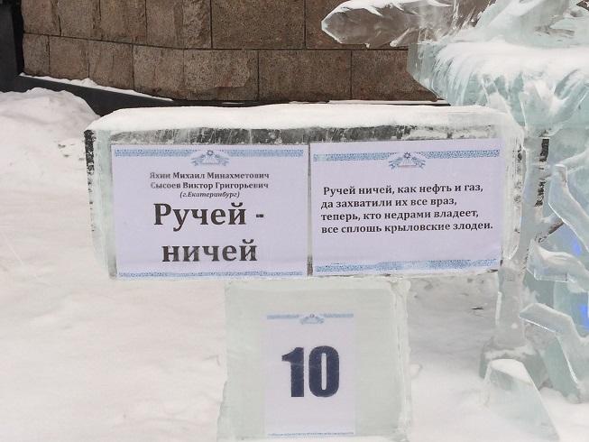 Урал - опорный край державы - Страница 2 11_110