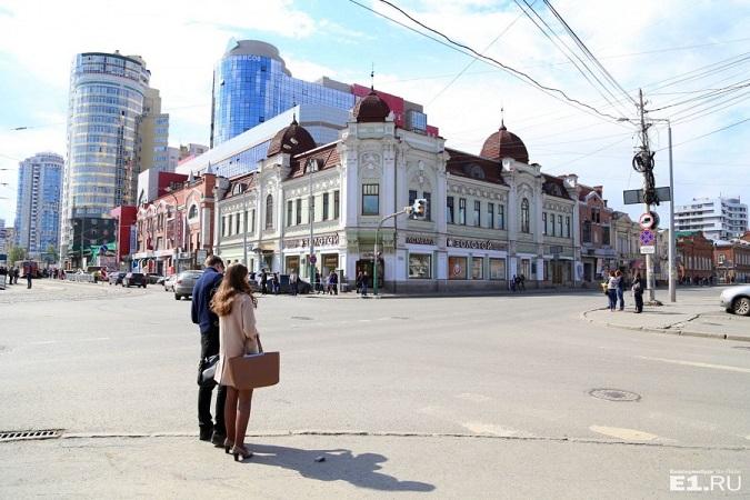 Урал - опорный край державы - Страница 2 13_1_s10