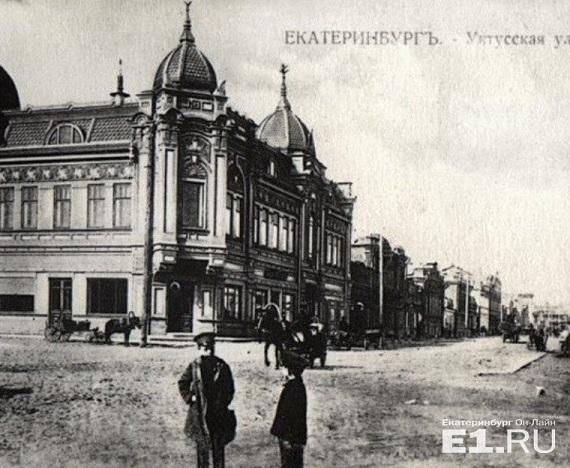 Урал - опорный край державы - Страница 2 13_2_s10