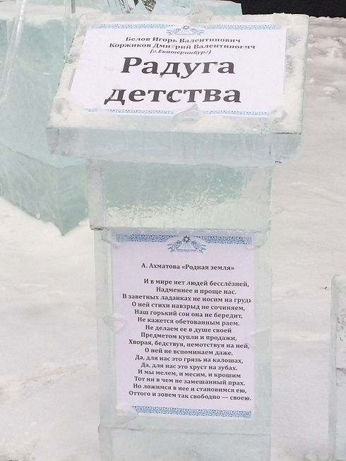 Урал - опорный край державы - Страница 2 13_eu_10