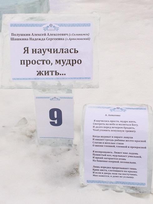 Урал - опорный край державы - Страница 2 15_c_a10