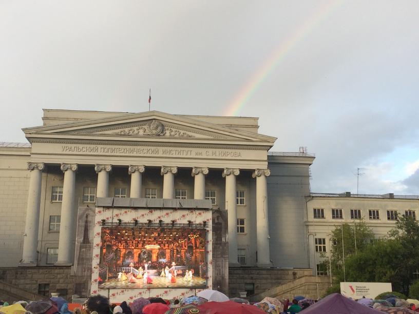 Урал - опорный край державы - Страница 2 2019-013