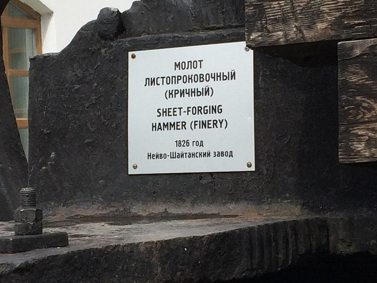 Урал - опорный край державы Aai_ai11