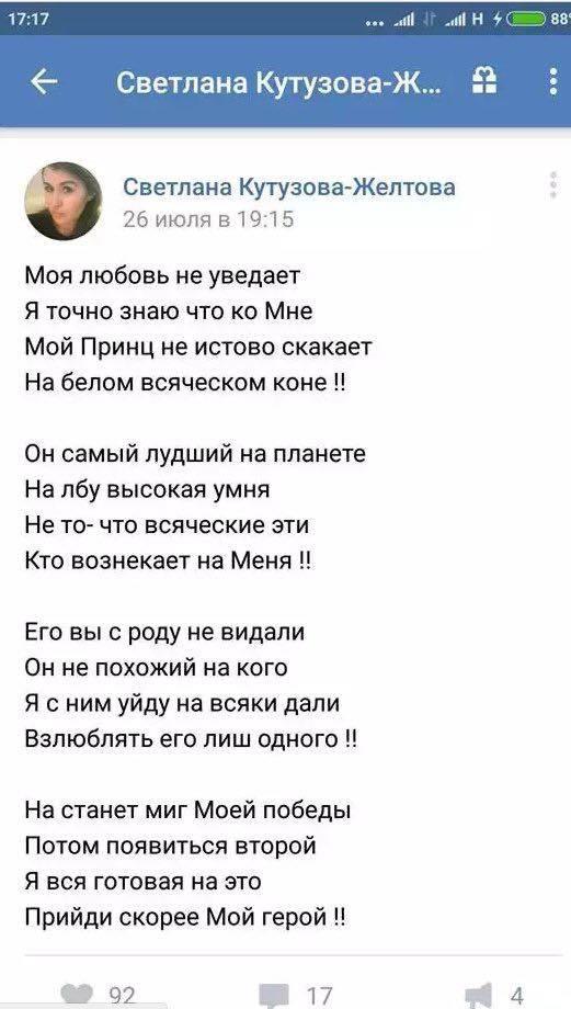 Олег Погудин для некоторых своих поклонниц Eaa__u10