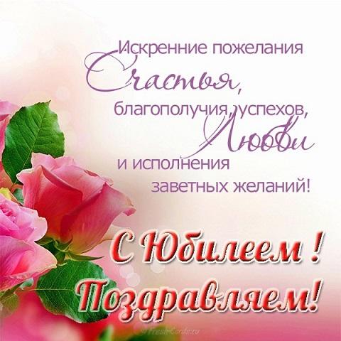 Сегодня, 22 декабря Праздник многих - красивая дата, Юбилей Певца Олега Погудина S-ubil10
