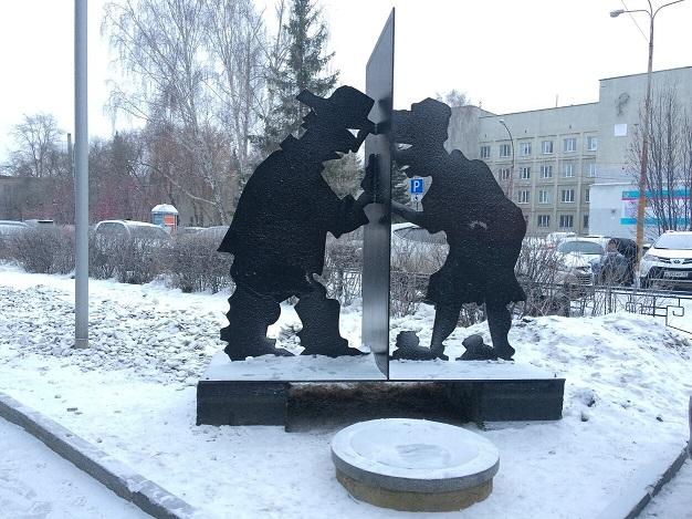 Урал - опорный край державы - Страница 2 Ua_uoa10
