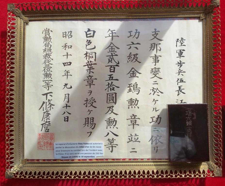 Le milan d'or sous Meiji, Taisho et Showa, les écrins..... 10_not10