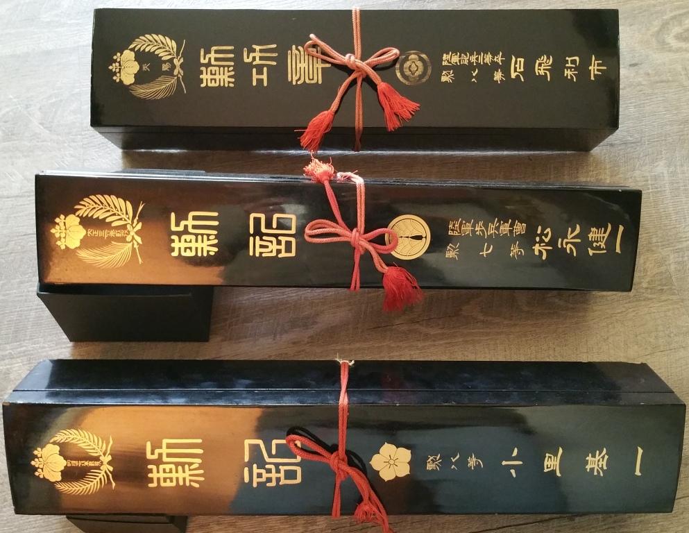 Les boites-écrin pour diplômes en bois laqué sous les 3 empereurs :  Meiji, Tais 111