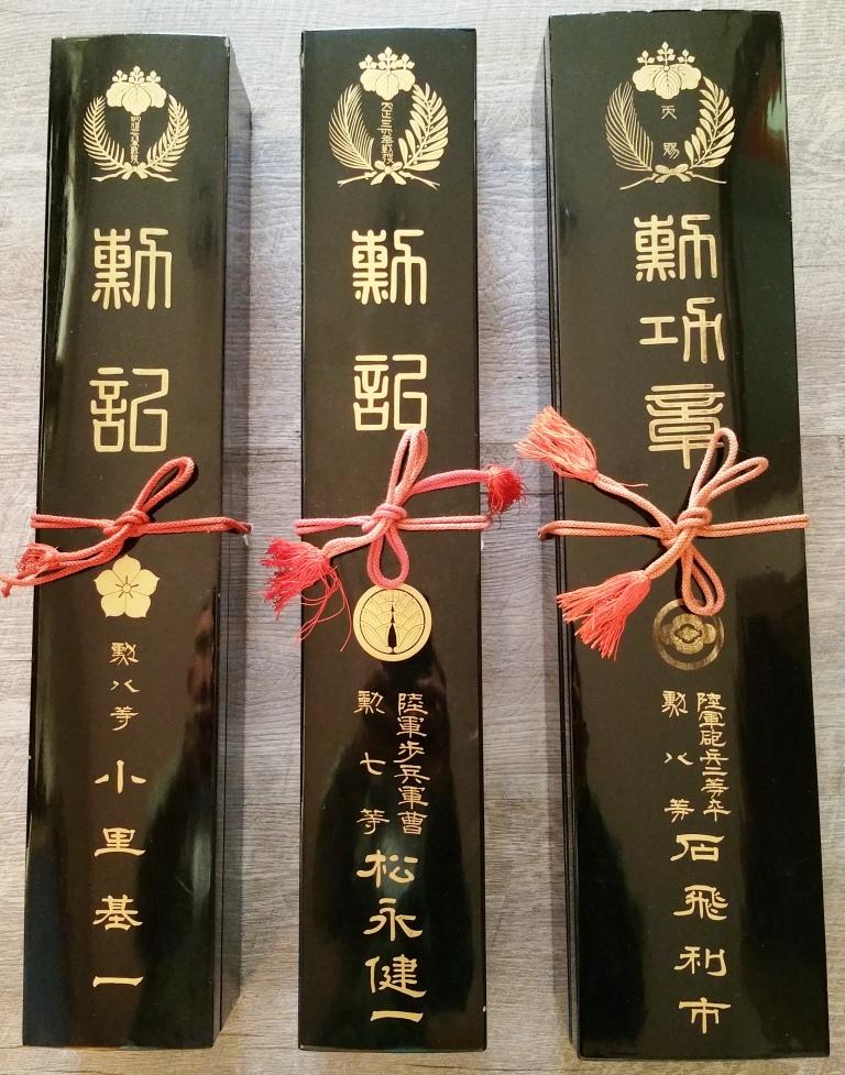 Les boites-écrin pour diplômes en bois laqué sous les 3 empereurs :  Meiji, Tais 211